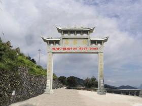 江西永新县新农村村口大门样式_村庄入口牌坊图片大全