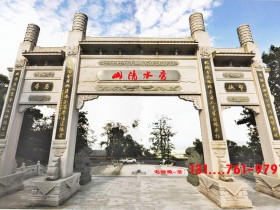 广东新农村石牌坊村入口效果图和美丽的湖南村牌坊