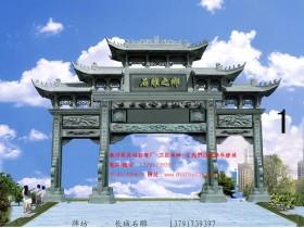 贵州村口立牌坊有哪些讲究