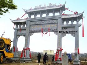 福州新农村牌楼设计制作及选购事项